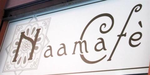 Naama Café