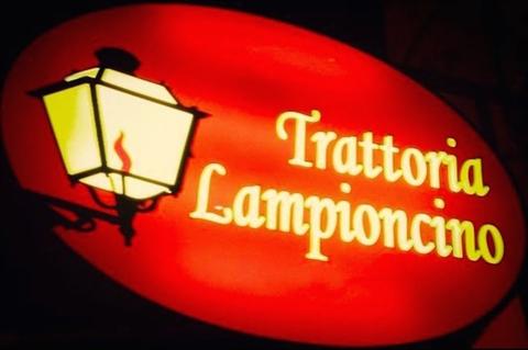 RISTO  SEA/TRATTORIA IL LAMPIONCINO CRESPELLANO