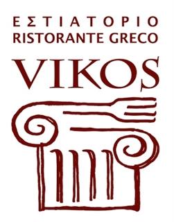 RISTORANTE GRECO VIKOS