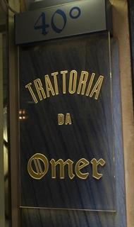 Trattoria Da Omer